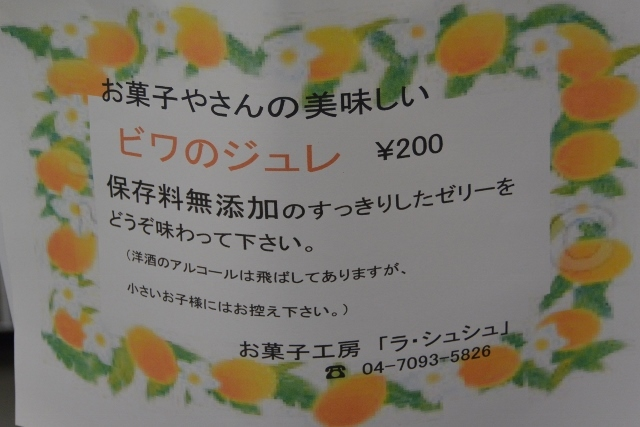 DSC_2135 (640x427)