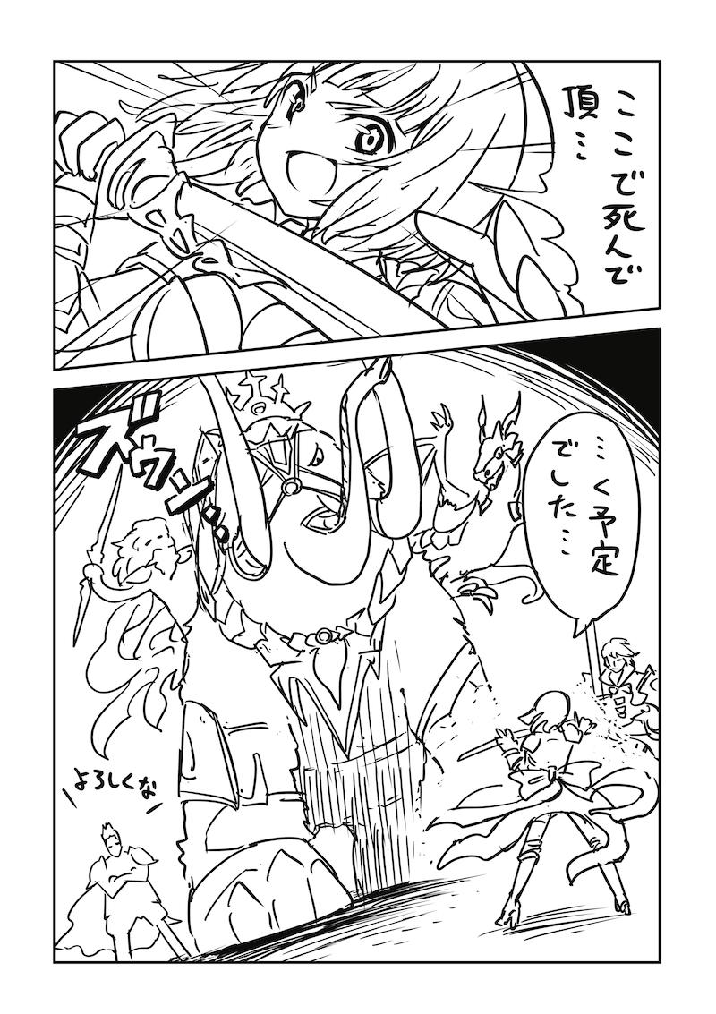 17_6_7.jpg