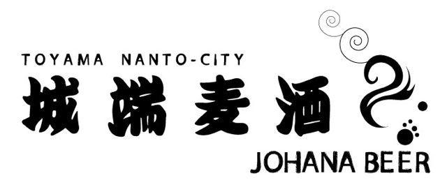 johana_logo.jpg