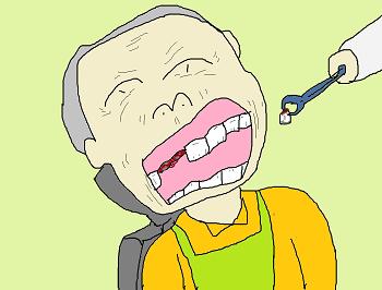 歯を抜かれる
