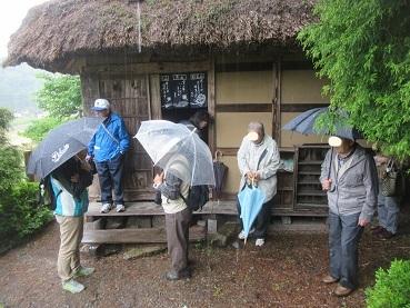 秋裏浄屋2