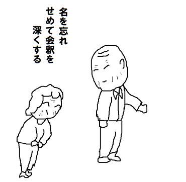 川柳:29年6月「雑詠」