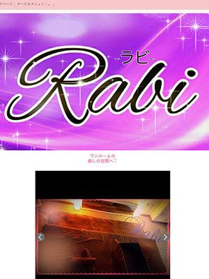 rabi5.jpg