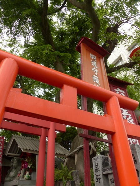 六角堂常楽寺 4