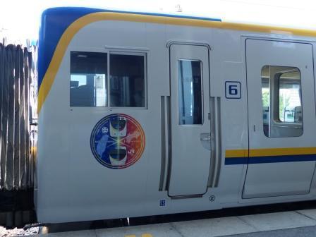 JR松山駅 8000系特急形電車 (台鉄ラッピング) 3