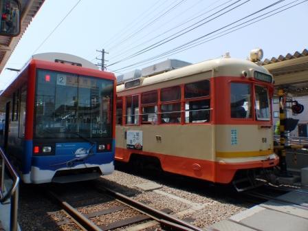 伊予鉄道・古町駅 9