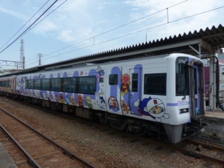 アンパンマン列車 1