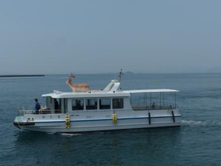 鹿島 渡船 2
