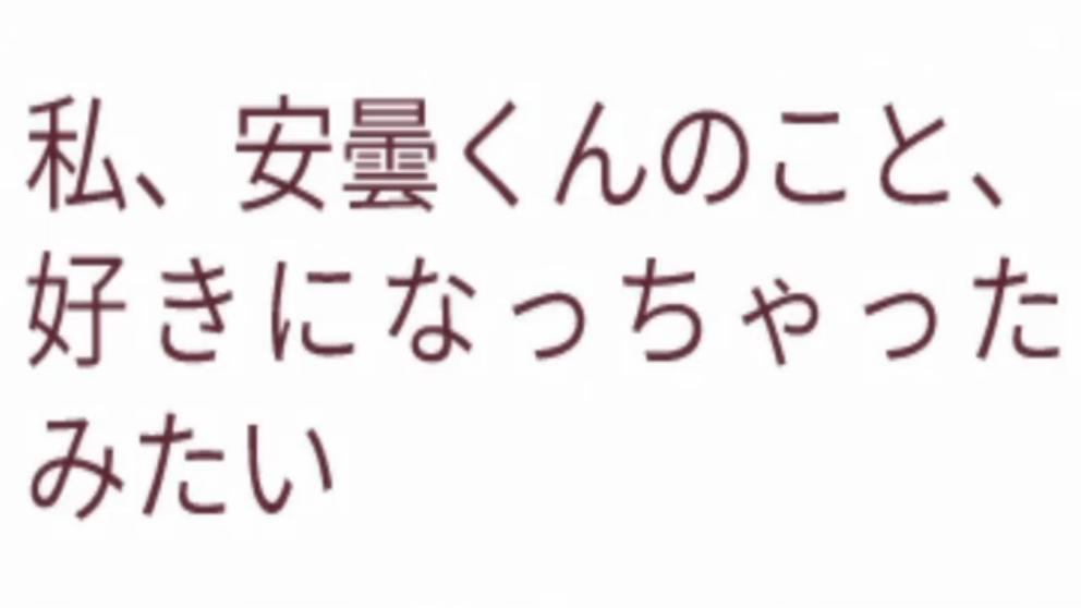 anime_1286.jpg