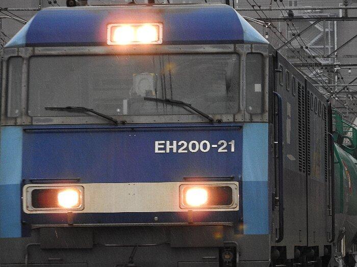HE200形s
