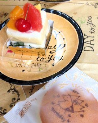 お誕生祝い合い (2)
