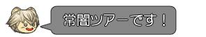 20170612photo12.jpg