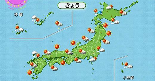 09_jun_td_1.jpg