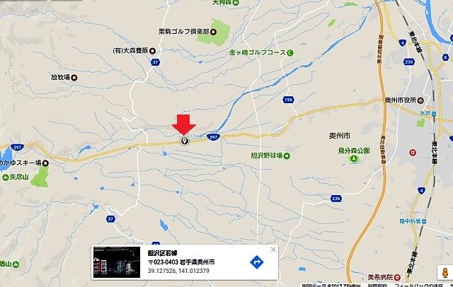 170429_0936_isawaku.jpg
