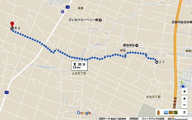 170520_kajinobasho.jpg