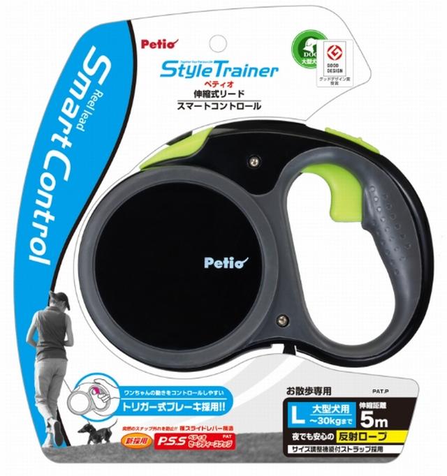 petio smart control