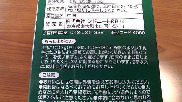 P_20170621_062249_vHDR_On.jpg
