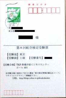 P1090661.jpg