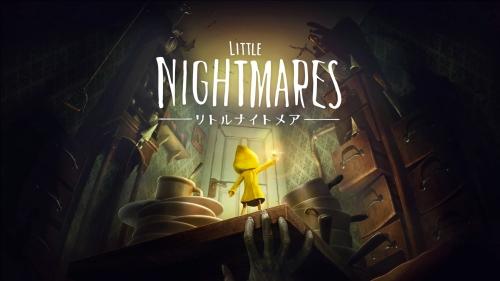 Little Nightmares リトルナイトメア_20170429181016