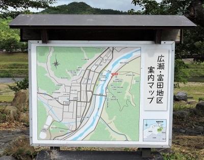 3富田城下町復元図