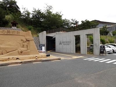 砂美術館 (1)