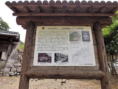 鳥取城見学 (1)