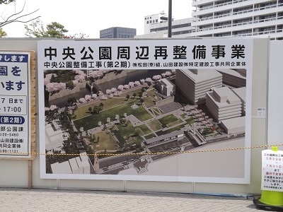 福井城山里口御門復元工事見学会2017年6月 (2)