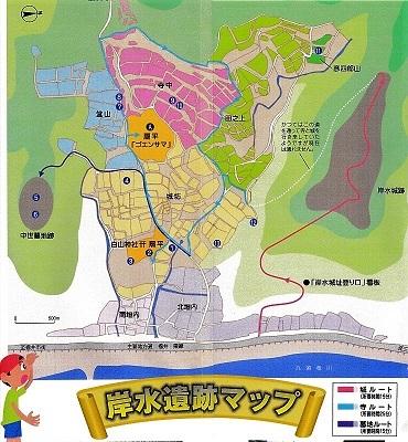 岸水城周辺マップ