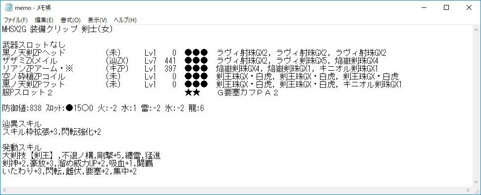 mhf_20170521_000710_088.jpg