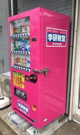 学研酒々井中央校