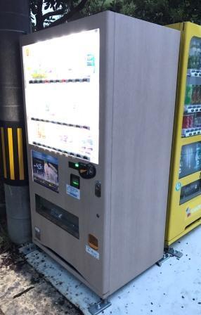 光岡自販機コーナー