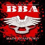bba-made_in_sapporo.jpg