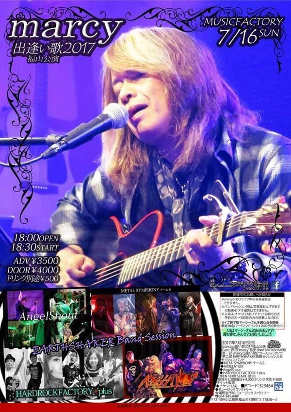 marcy-fukuyama_live_2017_flyer2.jpg