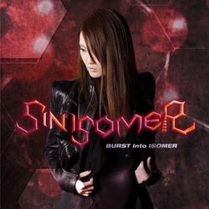 sin_isomer-burst_into_isomer2.jpg