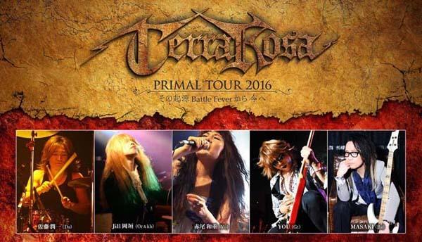 terra_rosa-primal_tour_2016_live_at_zeela_osaka_flyer2.jpg