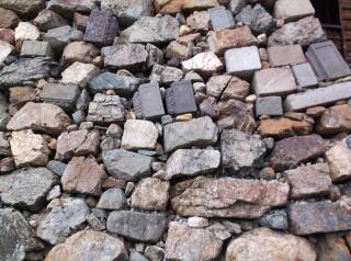 福知山城転用石