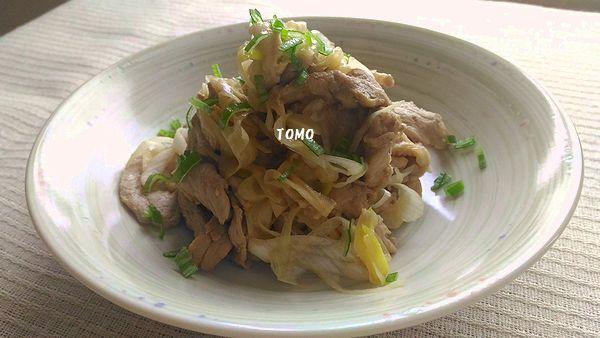 豚肉とネギのスタミナ炒め