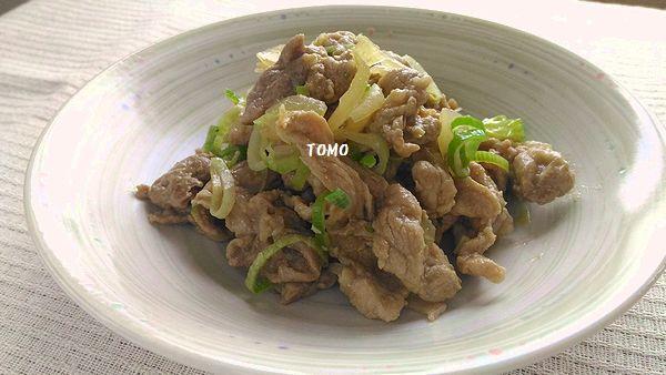 豚肉のスタミナ味噌炒め