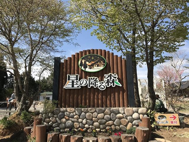 shoshinohurumori_30.jpg