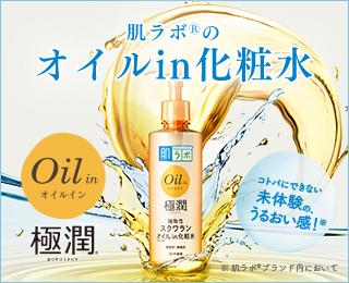02_g-oilin.jpg