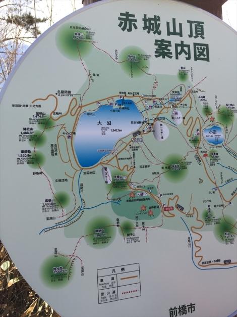 赤城鈴ヶ岳 (16)