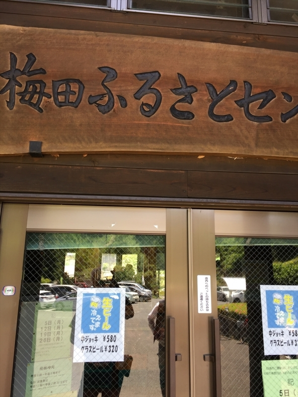 梅田そば (1)