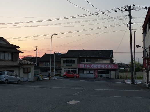20170506日奈久温泉 (4)