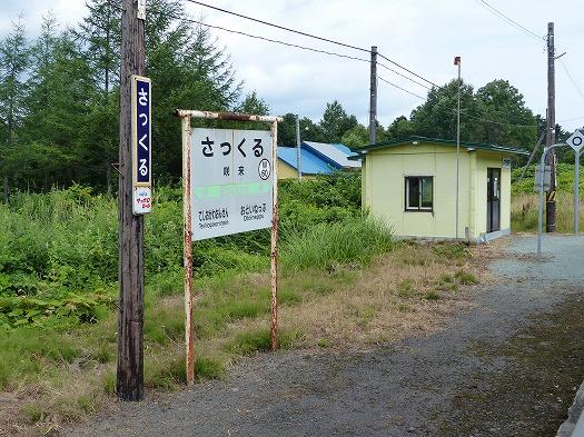 20170622 (43)