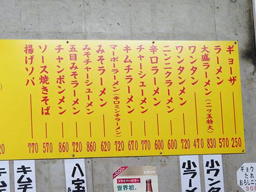 20170512 1-2