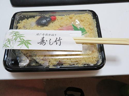 201706701 sushi2