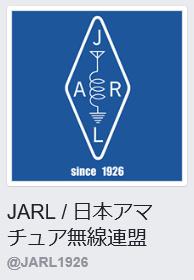 JARL FB