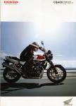 HONDA CB400 (EBL-NC42) カタログ 01