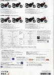 HONDA CB400 (EBL-NC42) カタログ 08