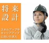 神奈川・横須賀 工場内での軽作業スタッフ